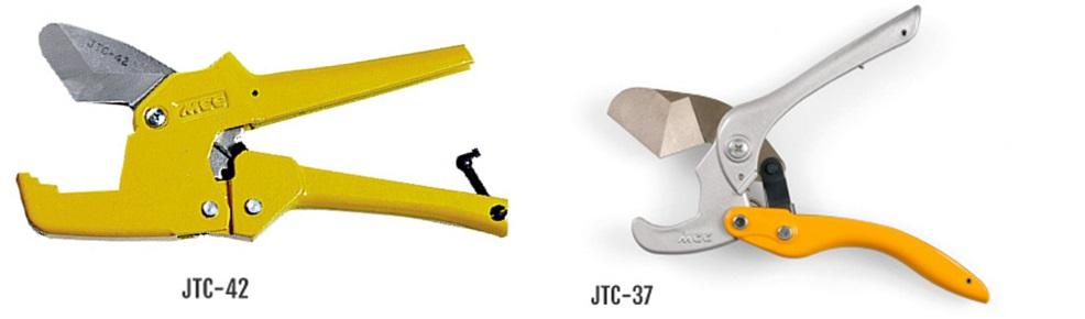 Dao cắt ống nhựa lưỡi tam giác JTC MCC Japan