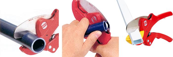 Phụ kiện đồ gá cho dao cắt ống MCC